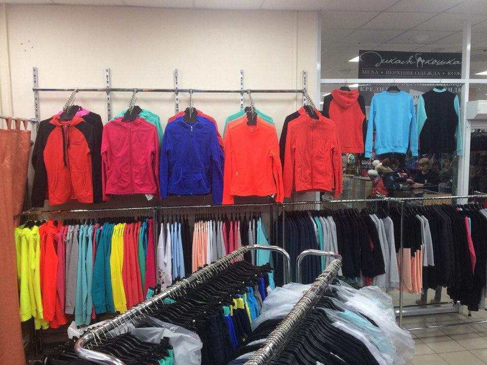 Магазин Спортивной Одежды В Бирюче